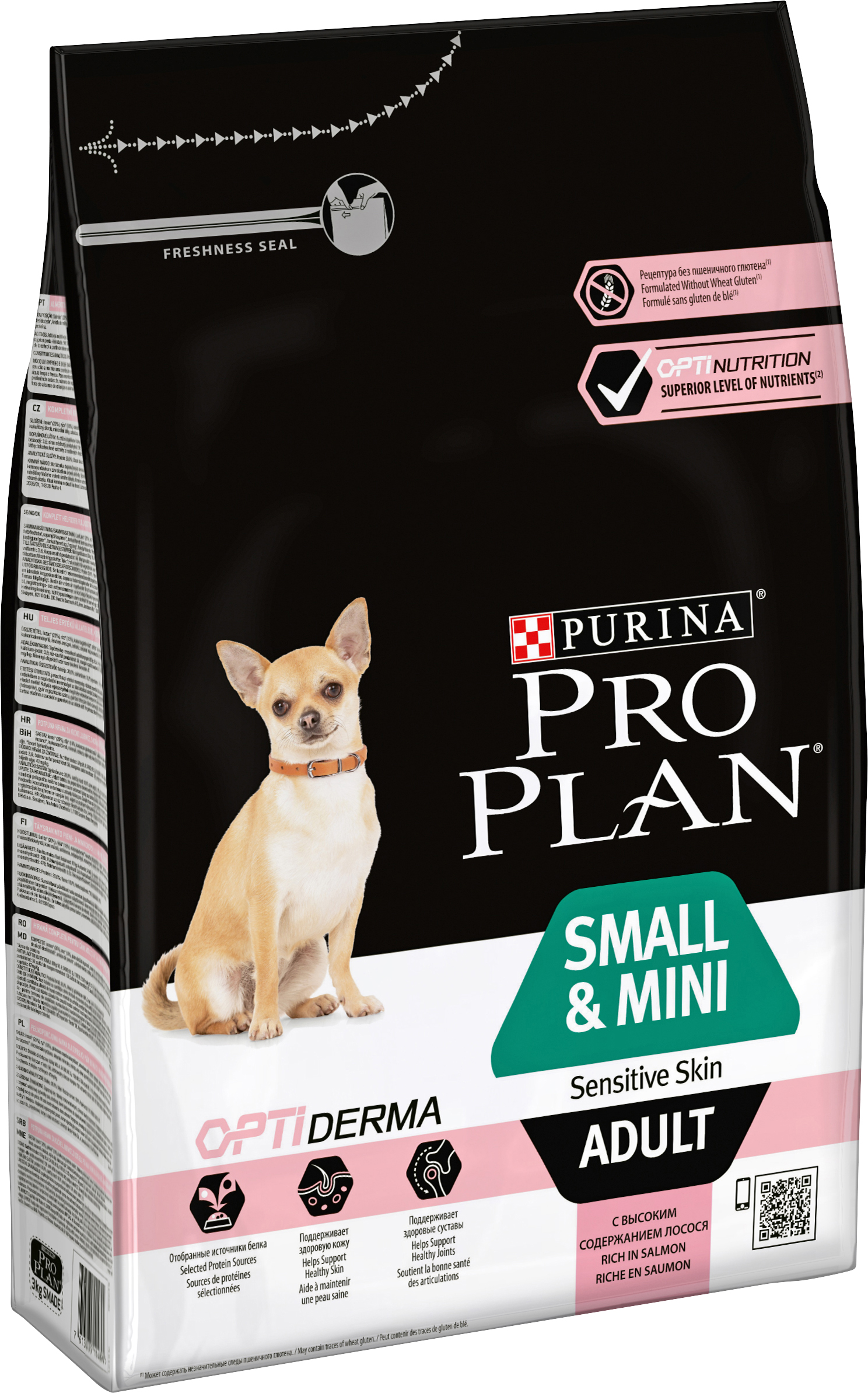 Hundfoder Pro Plan Small & Mini Adult Sensitive Skin, 3 kg