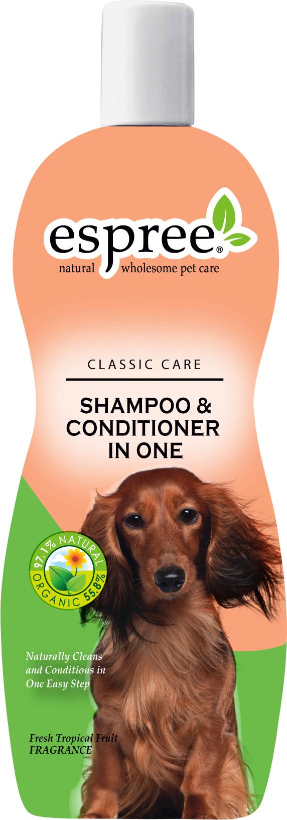 Hundschampo och Balsam Espree 2 in 1, 355 ml