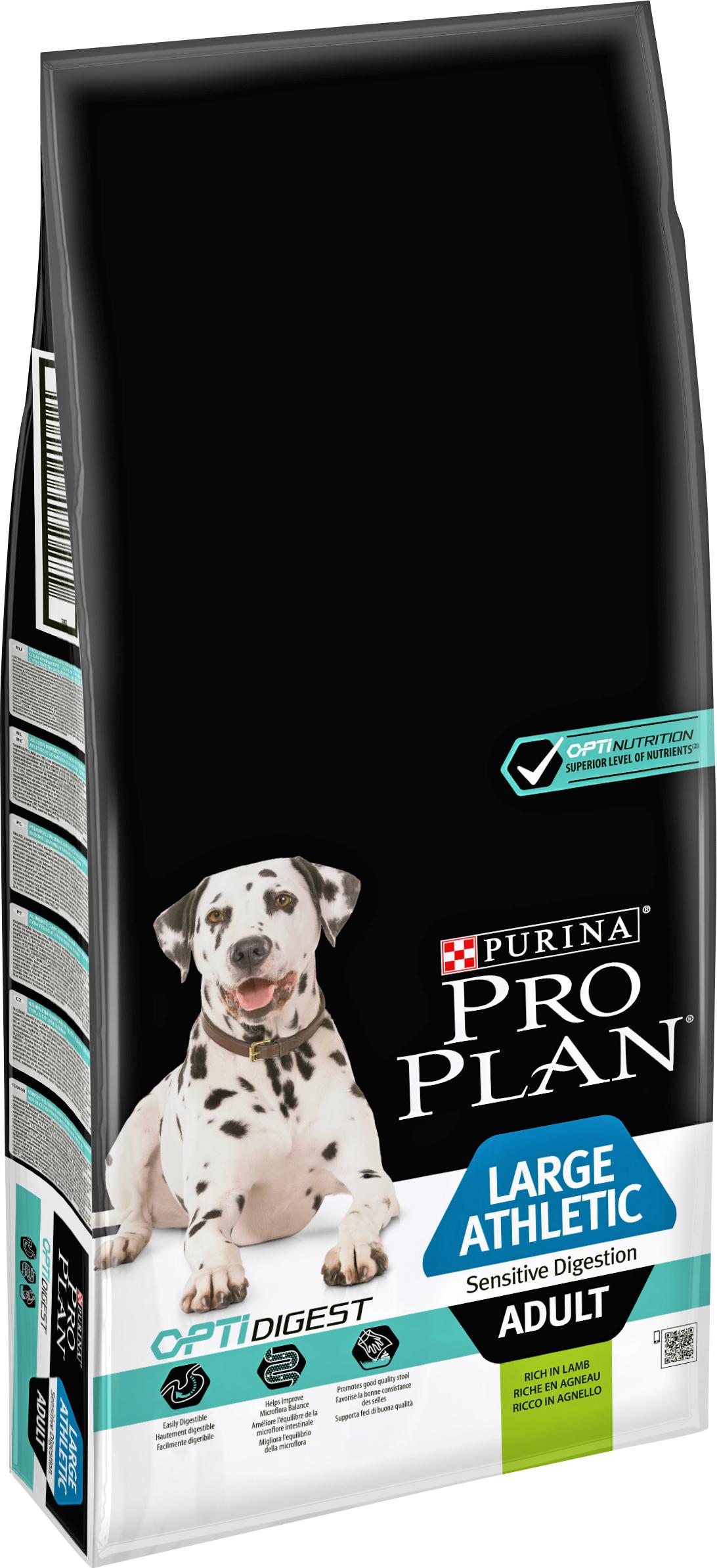 Hundfoder Pro Plan Large Adult Athletic Sensitive Digestion, 14 kg