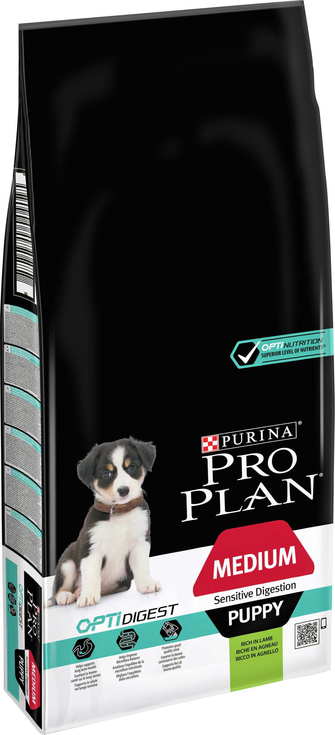 Hundfoder Pro Plan Medium Puppy Sensitive Digestion, 12 kg
