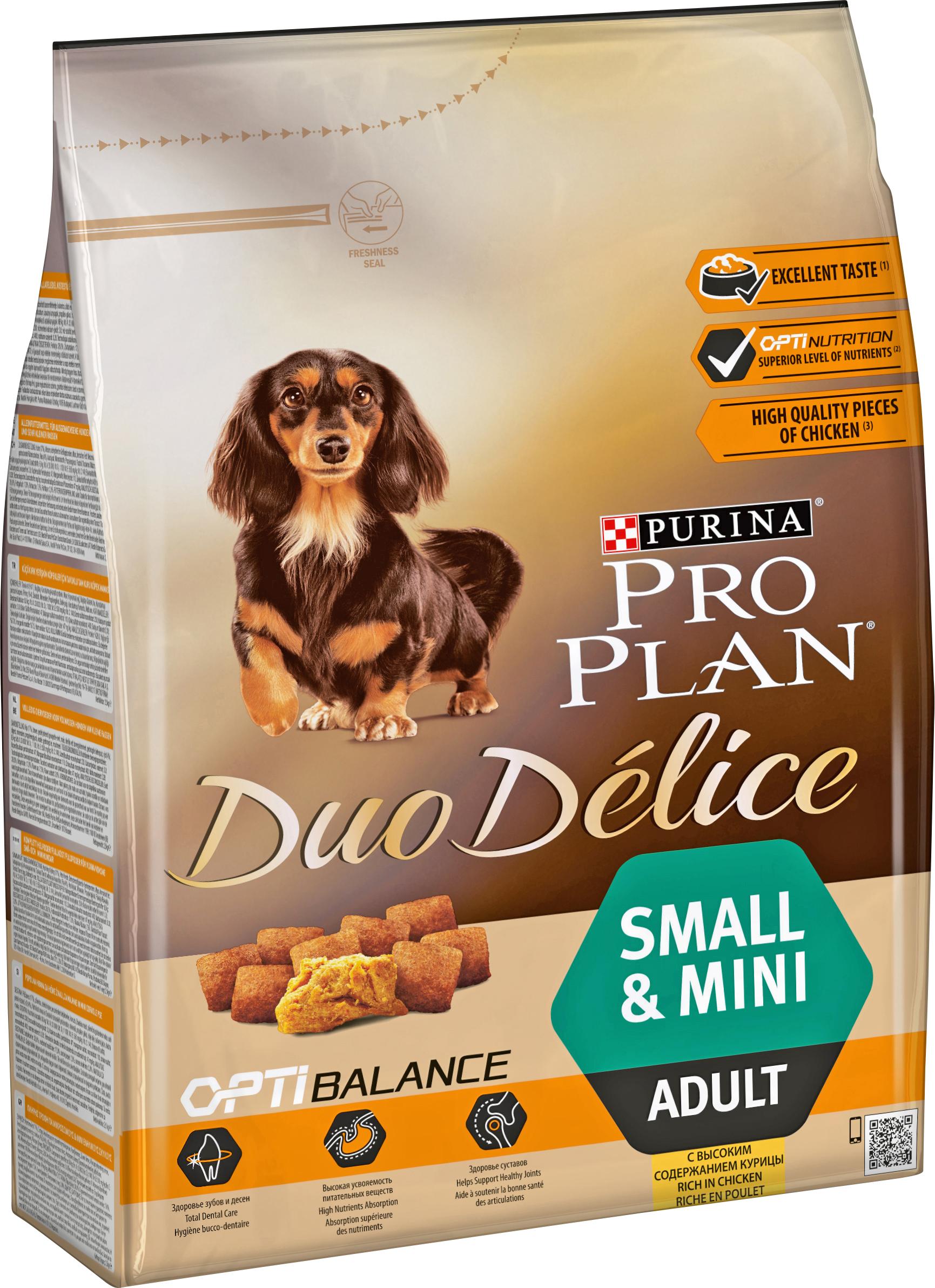 Hundfoder Pro Plan Duo Délice Adult Small Mini Kyckling och Ris, 2,5 kg