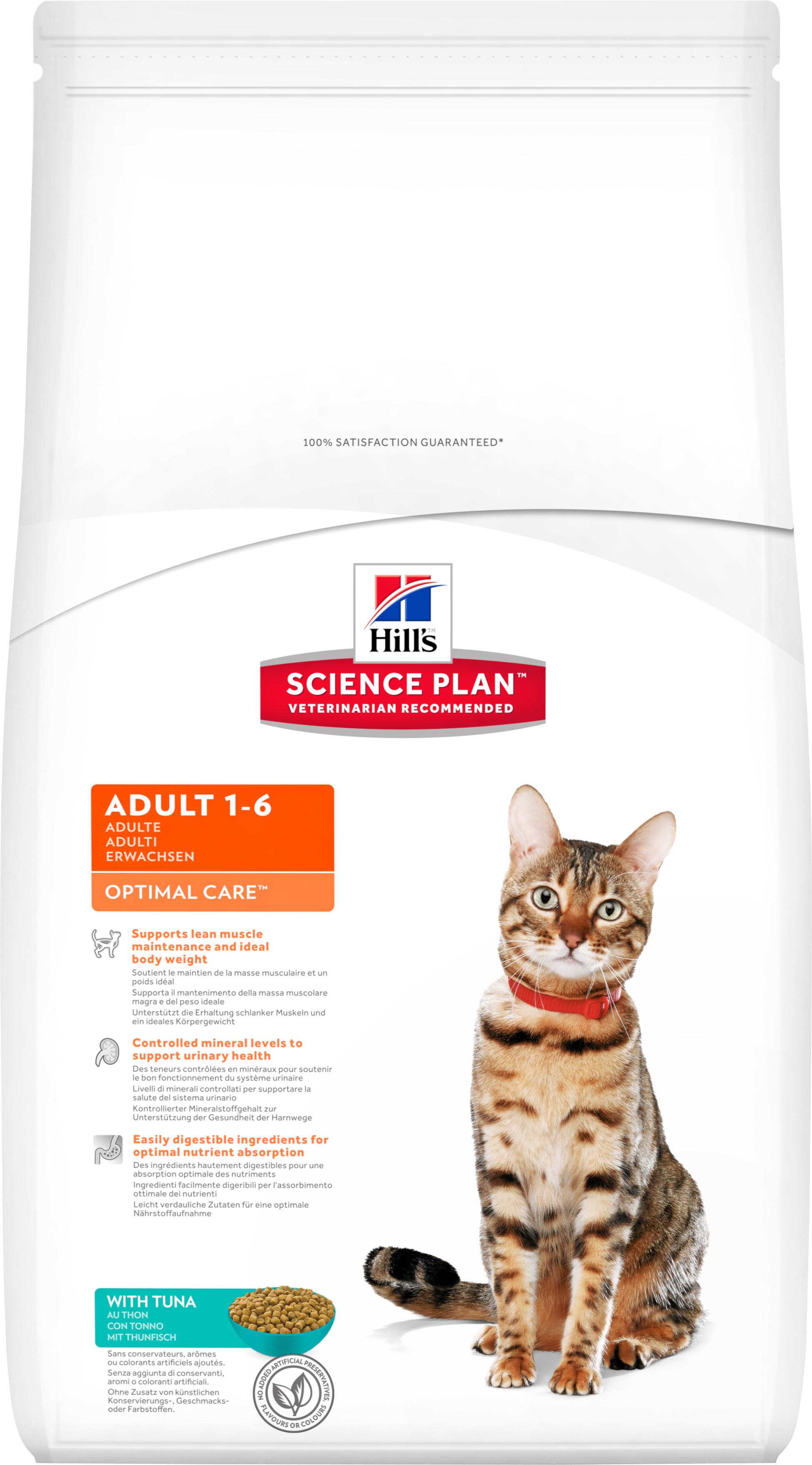 Kattmat Hills Cat Optimal Care Adult Tonfisk, 2 kg